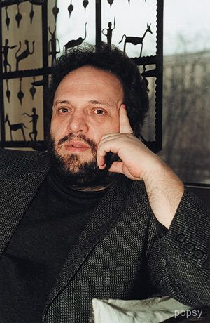 Александр Сосланд