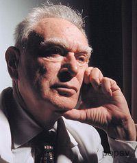 Психиатр Полищук