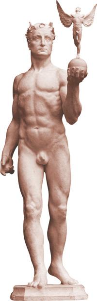 Статуя обнаженный мужчина