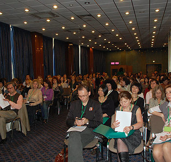 Зал конференции