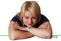Елисеева Ирина психолог