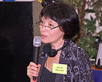 Наталья Кигай