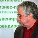 социолог Борис Дубин