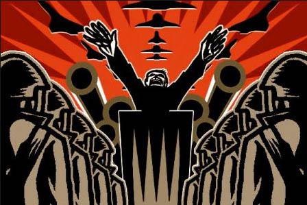 трибуна тоталитаризма