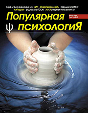 1-й выпуск журнала