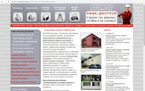 сделанная главная страница сайта