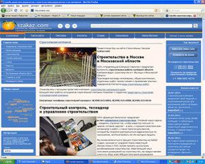 сайт строительной инжиниринговой фирмы