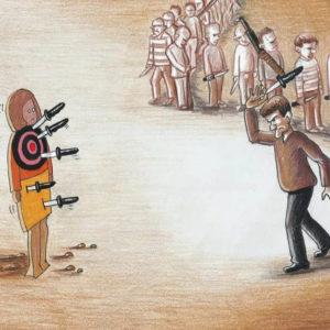 агрессивность в обществе